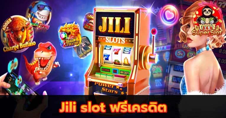 Jili slot ฟรีเครดิต